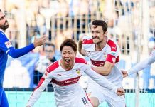 Video: Takuma Asano scores first Stuttgart goal